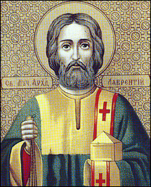 Holy martyr Lawrence