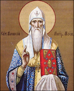 St. Alexis of Moscow